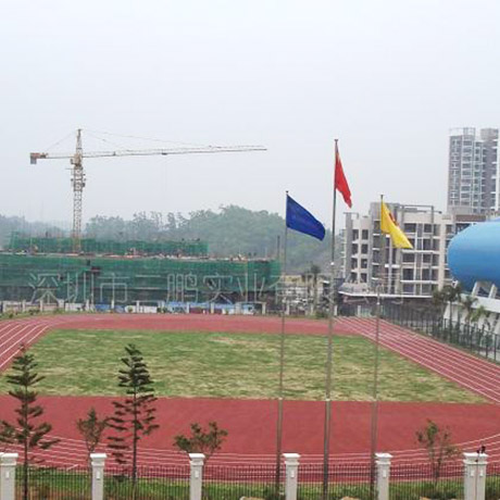 Athletic Field